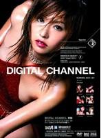 DIGITAL CHANNEL BUKKAKE BEST 001 Download