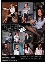 10 Alluring Female Teacher's Seductive Class 240 Minute Special Download