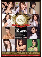 IP VENUS COLLECTION Download