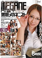 Fuck Me With Glasses On! 30 Idea Pocket Filthy Glasses Girls - 8 Hours Download