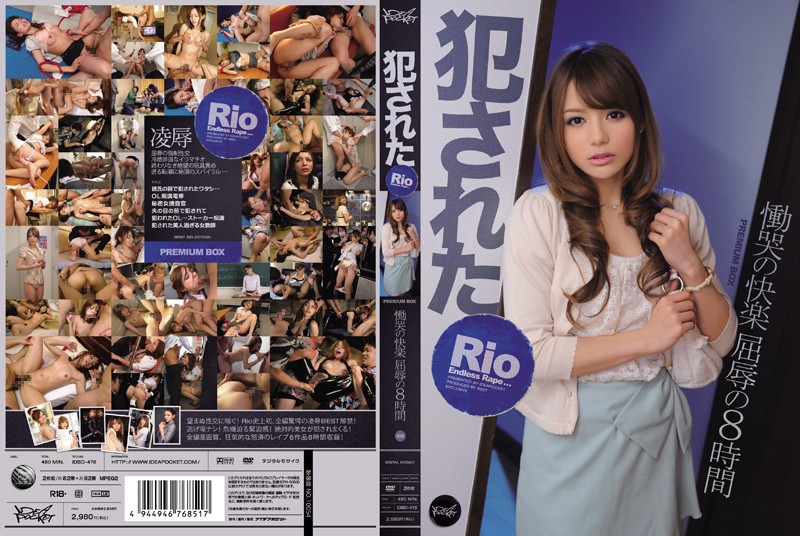 IDBD-478 Rio Gets Fucked: Screaming Ecstasy -- 8 Hours of Shame