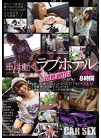 Moving Love Hotel! Get In! Let's Go For a Ride! 8 Hours of Hot, Embarrassing, Exciting Car Sex! Download