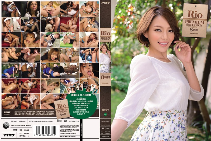 IDBD-503 Rio P Remi um Sweetbox - Eight Hour Compilation
