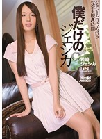 8 Hours of Complete POV, Just Me Looking at Jessica and Jesse - Jessica Kizaki Download