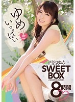 May Your Dreams Cum True Yume Nishimiya SWEETBOX 8 Hours Download