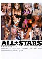Tan Girls Oil Stars 下載