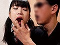 (inct00027)[INCT-027] Sex Toy For Men: Beautiful Black Haired 18 Y.O. Girl Mari Takasugi Helps You Get Off Download 2