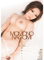 Sweaty Deep Sex Nagomi Momono Download
