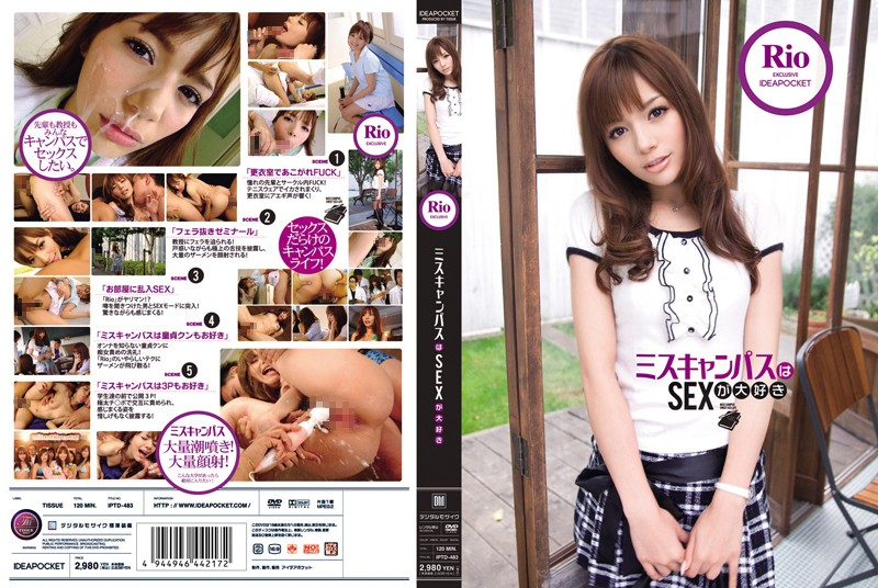 IPTD-483 Miss Rio Campus Love SEX