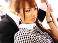 Office Lady Molester Train Tsubasa Amami preview-7