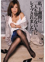 Image IPTD-823 I Was By Two People Who Do Not Know In A Week Kaho Kasumi
