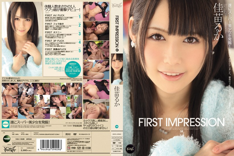 IPTD-890 First Impression Ruka Kanae