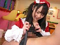 Really Cute Slave Maid Ruka Kanae preview-8