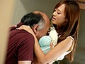She Fucks Her Husband Once A Month, And Her Lover 3 Times A Week While Her Erectile Dysfunctional Husband Is Away At Work, This Beautiful Married Woman Goes To A Sensual Massage Parlor Where She Gets Pumped By A Middle-Aged Therapist Mitsuki Hoshikawa preview-6