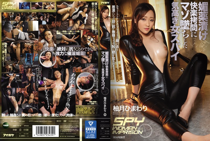 IPX-090 Bitchy Female Spies Defiled Into Maso Whores Through The Pleasure And Torture Of Aphrodisiac Addiction Himawari Yuzuki