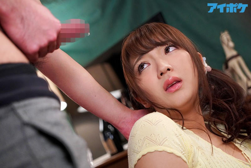 IPX-151 If I Only Use My Mouth… That's Not Infidelity, Right? Blowjob NTR Shiori Kamisaki
