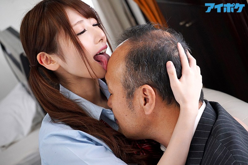 [IPX-218] A Beautiful Girl Slut Who Loves Dirty Old Men Will Tease Middle-Aged Cocks To Teasing Licking Pull Out Ejaculation Sex Yume Nishimiya