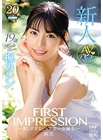 IPX-235 FIRST IMPRESSION 130 Junmai - Birth Of A Beautiful Pure Bishoujo - Kaede Karen