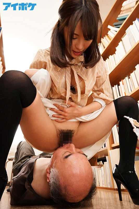 IPX-252 A Literary Beauty Who Loves Middle-Aged Men M****ts You While You're Unable To Move. Kana Momonogi
