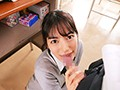 Hey Hey, Do You Wanna Fuck? Karen Is A Pure Beautiful Girl And Now You're Living The School Sex Life Of Your Dreams With Her Exclusive No.3 She's Beautiful But Vulnerable To Pressure! LOL Karen Kaede preview-5