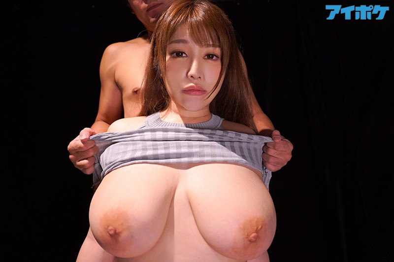 The Ultimate Titty Fetish Maniacs. Mia Masuzaka. Thoroughly Enjoy Her 100cm, Natural J-Cup Tits In This All-Titty-Cumshot, Big Titty Fetish Porn!