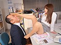 Everyday Fetish Maniacs. 12 Situations, 180 Minutes. Videos Of Moments That Are Guaranteed To Make Men Hard! Nanami Misaki preview-9