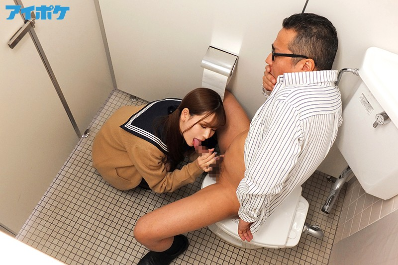 IPX-316 A Bewitching, Beautiful Y********l In Uniform Who Loves Middle-Aged Men Fondles Your Dick In Situations Where You Can't Raise Your Voice. Tsumugi Akari