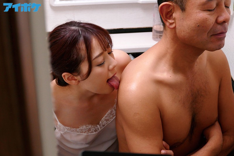 IPX-327 My Father-in-law Violates Me While Husband Is Away Until I Get Pregnant Nanami Misaki