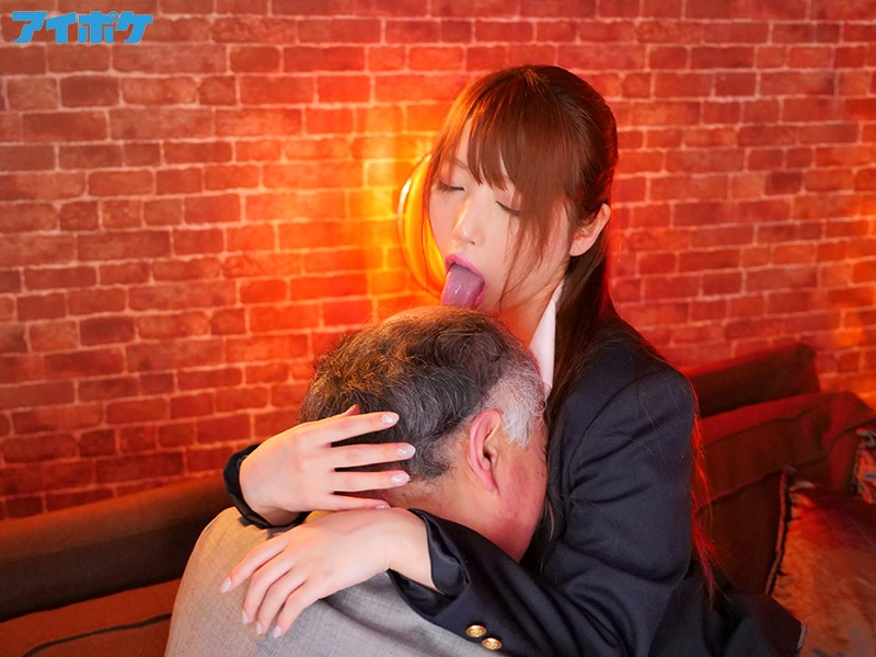 IPX-341 A Middle-Aged Man Has Sweaty, Intense French-Kissing Sex Covered In Saliva With A Beautiful Young Girl In Uniform. Yume Nishimiya