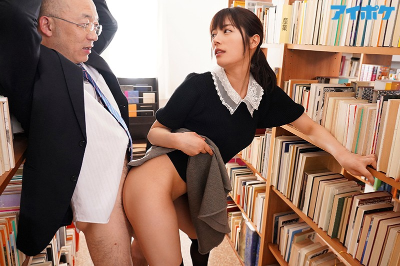 [IPX-352] This Beautiful Young Girl Likes To Get Older Men In A Position Where They Can't Resist And Ride Them Like A Slut - Karen Kaede