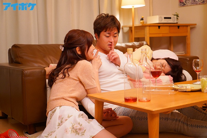 IPX-353 My Girlfriend Went Away For A Month, And I Couldn't Control My Lust Towards Her Best Friend, So We Fucked Like Mad While She Was Gone – Momo Sakura – 8 Rounds Of Intimate Sex