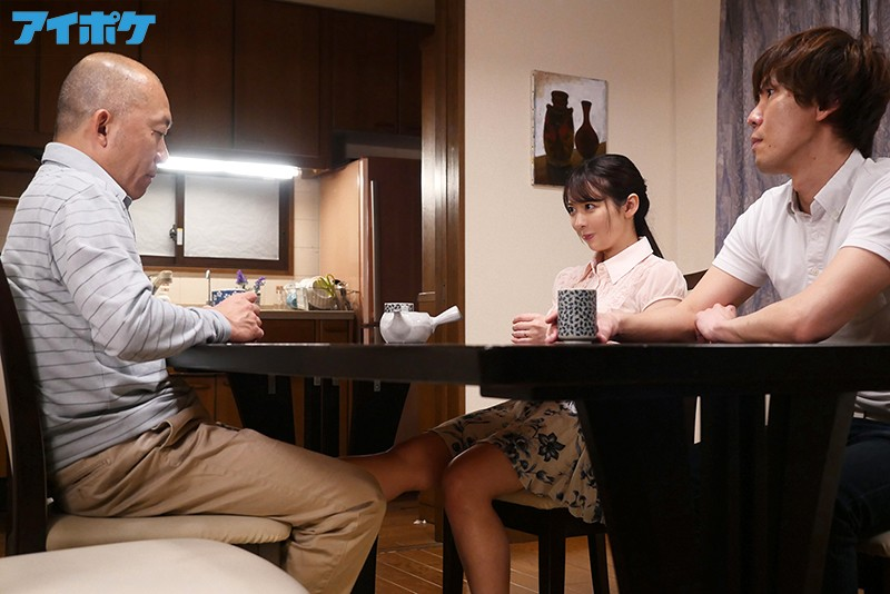 [IPX-359] Selfless Young Wife Makes Father-in-law Go Crazy With Full Body Licking Temptation Nanami Misaki
