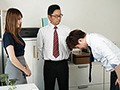 I Fucked My Younger Coworker And Let Him Cum Inside Me... Then Let My Husband Fuck Me Just In Case I Was Pregnant. - Tsubasa Amami preview-2