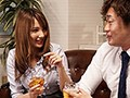 I Fucked My Younger Coworker And Let Him Cum Inside Me... Then Let My Husband Fuck Me Just In Case I Was Pregnant. - Tsubasa Amami preview-3