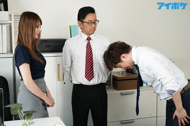 IPX-380 I Fucked My Younger Coworker And Let Him Cum Inside Me… Then Let My Husband Fuck Me Just In Case I Was Pregnant. – Tsubasa Amami