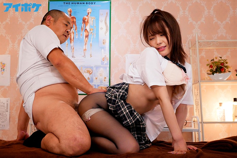 """IPX-385 """"How Much More Are You Going To Touch Me…?"""", She Said In An Embarrassed Voice – This S*********l In Uniform Can't Say No To Her Perverted Gym Teacher – Kana Momonogi"""