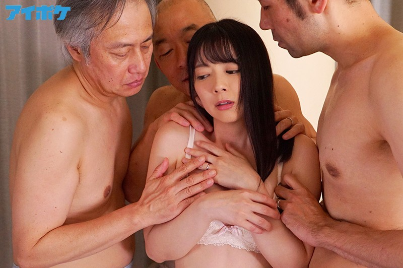 [IPX-388] Town Hall Association Swapping NTR A Married Woman Who Awakened To The Pleasures Of Sex After Getting Creampie Fucked Over And Over Again By Orgasmic Horny Dirty Old Men Nanami Misaki