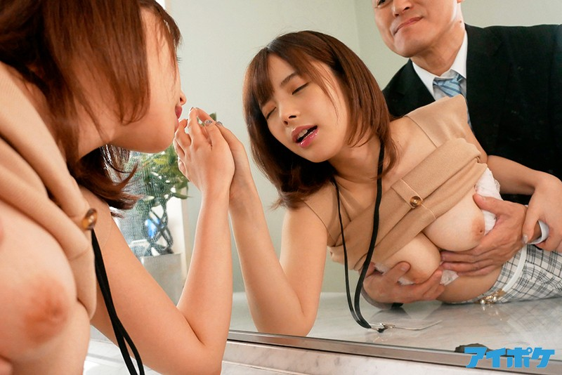 [IPX-400] I Wanted To Change Jobs, And I Ended Up In This Corrupt Internship That Took Advantage Of Me, Like Every Single Day, My Boss Isn't Letting Me Go Home... Kana Momonogi