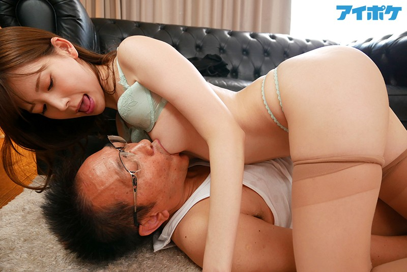 [IPX-430] This Young Lady Won't Let Her Man Pull Out No Matter How Many Times He Cums Inside Her - Cowgirl Piston Fucking - Tsumugi Akari