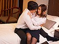 Business Trip Shared Room NTR A Big Tits Lady Boss Gets Creampie Fucked All Night Long By Her Orgasmic Employee Minori Hatsune preview-3