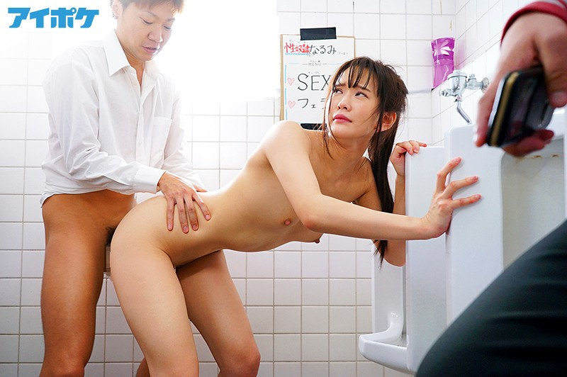 [IPX-465] Ever Since That Day She Rescued Me, Narumi-chan, Whom I Dearly Love, Has Been Getting Fucked By The DQN Bad Boy In My Class... I Couldn't Save My C***dhood Friend As She Was Getting Fucked, And All I Could Do Was Stand And Watch With An Erection Narumi Hirose
