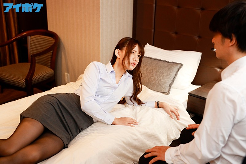 [IPX-492] Business Trip Shared Room NTR A Beautiful Lady Boss Gets Creampie Fucked All Night, Over And Over Again, By Her Horny Employee Airi Kijima