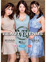 BEAUTY VENUS VII 下載