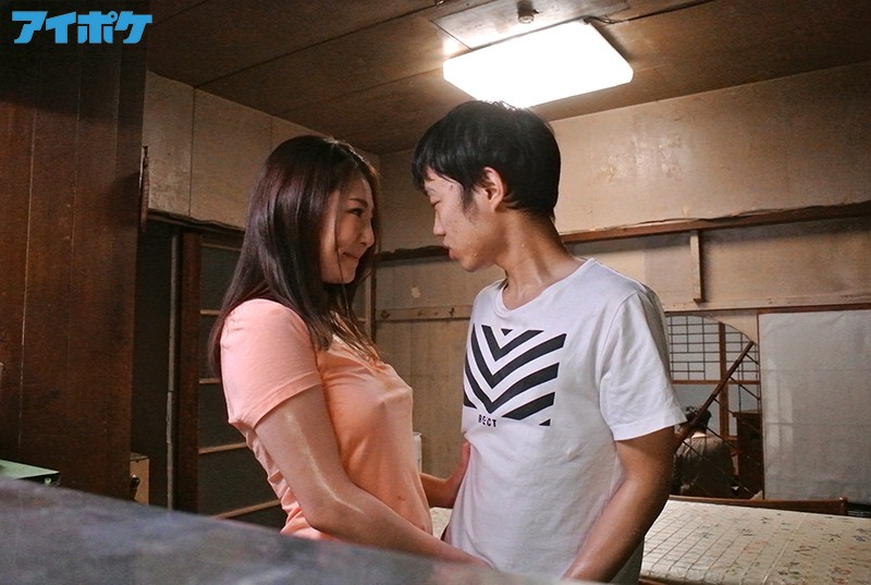 [IPX-508] Back Home For A Boring Summer, My Step Cousin's Wet H-Cup Tits Are Too Alluring... Minori Hatsune