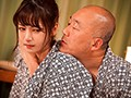 I Hate My Boss So Much I Could Die, But When We Went On A Business Trip And To My Surprise, We Ended Up Sharing A Room At A Hot Spring Resort Inn... I Got Fucked By This Ugly Horny Old Man, And He Made Me Cum, Over And Over Again. Karen Kaede preview-7