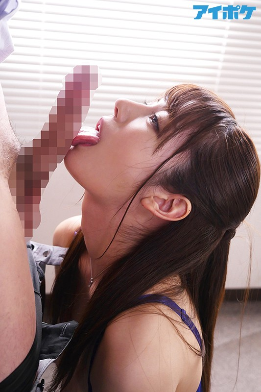 [IPX-534] Her Boss Was Creepier Than Death, But She Was Ashamed To Find Herself Cumming Over And Over On His Big Dick Karen Kaede Was Imprinted With Semen Markings By Her Perverted Boss