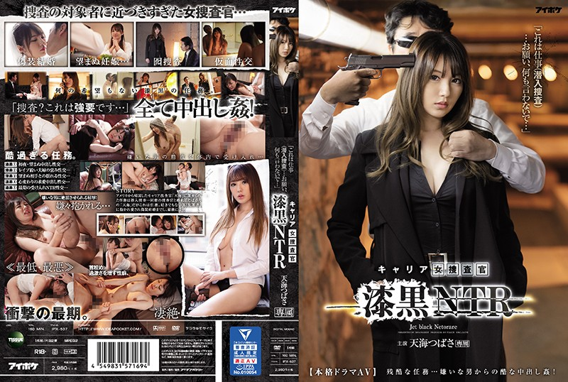 """[IPX-537] """"I'm On A Job (An Undercover Investigation), So Please, Don't Tell Anyone…"""" A Career Female Detective A Pitch Black NTR Cruel Assignment… She Received Cruel Creampie Sex From A Man She Hated! Tsubasa Amami"""