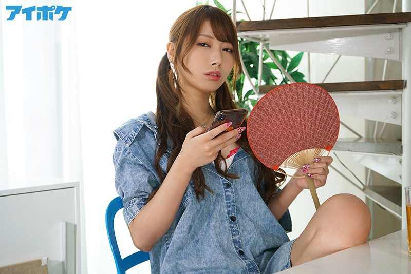 IPX-553 Sister-in-Law's Unaware Biting; Can't Resist Her Butt In A G-String, For Mid-Summer Runaway Creampie From-The-Back Piston! Yume Nishimiya