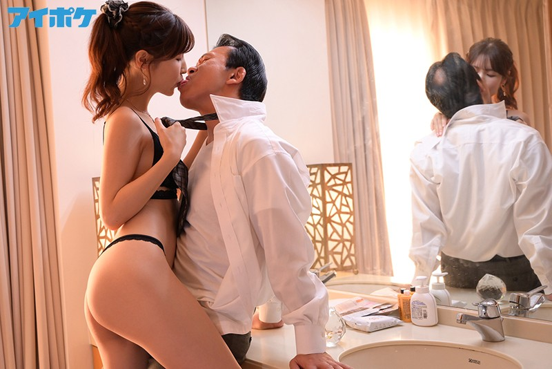 IPX-597 The Ultimate Lover – Pussy Juice, Saliva, Sweat, Squirting – Passionate Sex Slathered In Carnal Instinct Momo Sakura