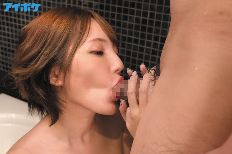 "IPX-599 ""I Think I'm Better Than Your Wife…"" Cheating Blowjob Sex – Immoral Slut Seduces Married Men To Suck Them Off Tsubasa Amami"